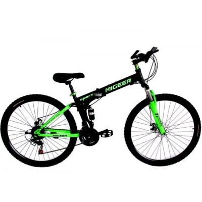 Складной двухподвесный велосипед Майгир 29' Elvabike.com
